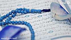 حقیقت تسبیح حضرت زهرا چیست؟