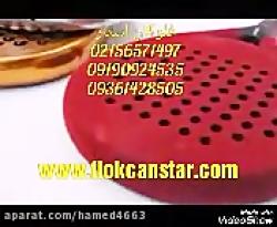فروش دستگاه مخمل پاش /دستگاه مخمل پاش /09190924535