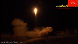 حملات موشکی ایران به پایگاه آمریکا در عراق