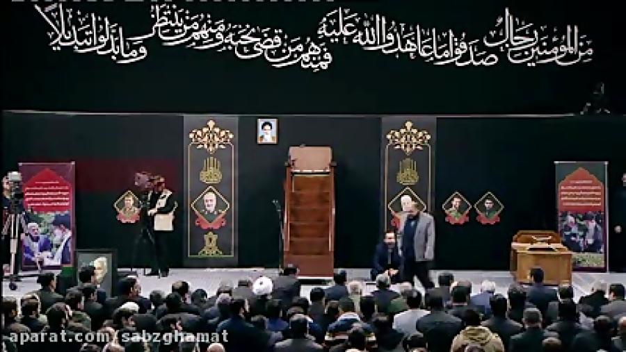 مراسم بزرگداشت شهید سردار سلیمانی و همرزمانش از سوی رهبر انقلاب