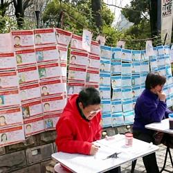 نمایشگاه همسریابی در چین