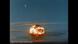 آزمایش کردن بمب اتم