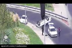 جاده پیچید  من نپیچیدم!!!!! (تصاویر واقعی)
