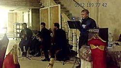 اجرای مراسم با گروه موسیقی عرفانی ۰۹۱۲۱۸۹۷۷۴۲ ختم ترحیم چهلم سالگرد خاکسپاری