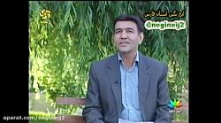 شعر محلی محمد نظری برنامه صبح دلگشا شبکه ی 5 فارس قسمت سوم