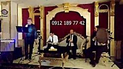 گروه موسیقی عرفانی ۰۹۱۲۱۸۹۷۷۴۲ اجرای مراسم ختم ترحیم سنتی خواننده با نی و دف