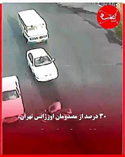 خطرات موتور سواری/مارا درتلگرام دنبال کنید : ماکت آنلاین telegram.me/maketonline