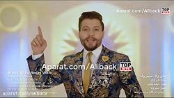 آهنگ شاد افغانی | بشیر وفا و نسیم وفا - گپ گپ | جدید 2020