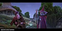 تریلر انیمیشن ONWARD (2020)