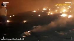 فیلم جدید از اولین لحظات سقوط هواپیمای اوکراینی