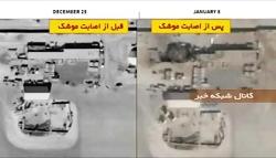 تصاویر ماهواره ای از پایگاه عین الاسد آمریکا؛ قبل و پس از حمله موشکی
