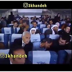 دوستاتون رو تگ کنید         اصفهانی  متهم گریخت  خانه به دوش  رضاعطاران