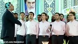 تواشیح در حرم امام رضا