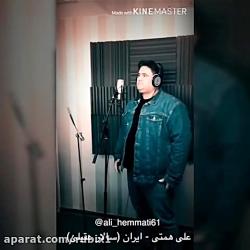 موزیک ویدئو علی همتی ایران