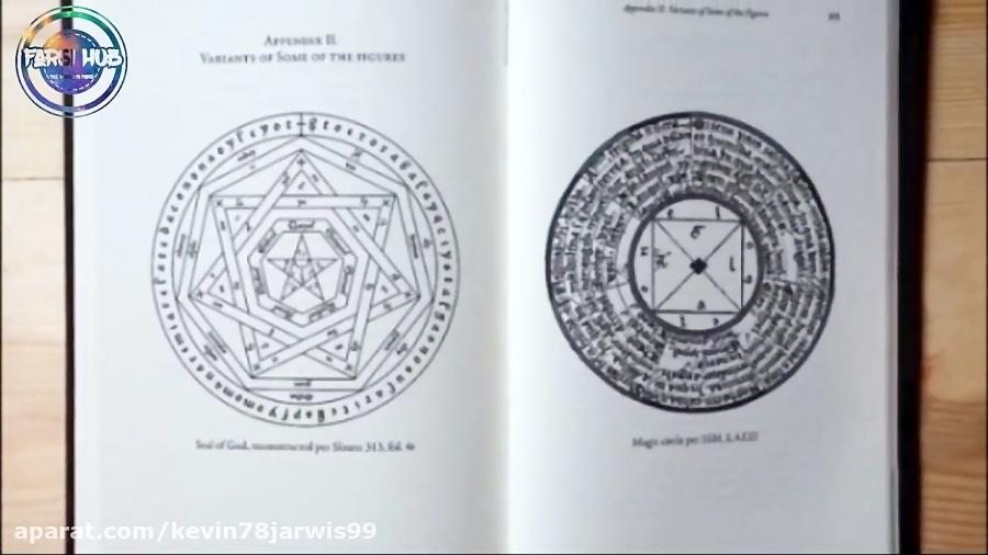 !کتاب های جادویی که به افراد قول قدرت ماورایی می دهند