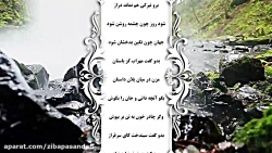 فردوسی » شاهنامه » منوچهر 16