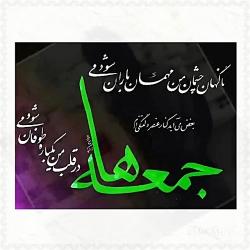 جمعه هادر قلب من یکباره طوفان می شود،مریم صابری، خوانش شیدا حبیبی