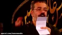 محمود کریمی - شب پنجم فاطمیه - قدم قدم با هر دم به عشق تو دل دادم