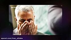 نماهنگ سردار سلیمانی+720p
