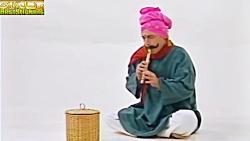 سریال طنز - سیب خنده - رضا عطاران - کیفیت HD - قسمت 3