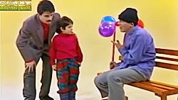 سریال طنز - سیب خنده - رضا عطاران - کیفیت HD - قسمت 4