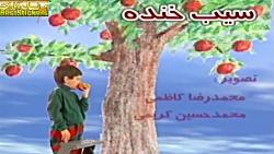 سریال طنز - سیب خنده - رضا عطاران - کیفیت HD - قسمت 12