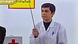سریال طنز - سیب خنده - رضا عطاران - کیفیت HD - قسمت 23