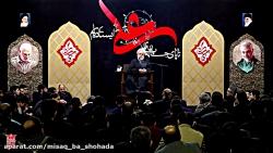گزیده سخنرانی | ارزش مؤمن در قرآن کریم و روایات معصومین (ع)