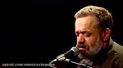 روضه فاطمیه حاج محمود کریمی (پرستوی مهاجرم چرا ز لانه می روی)