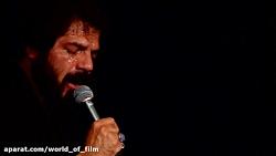 مداحی حاج محمود کریمی | فاطمیه 98 | شور | رو خاک داغ صحرایی