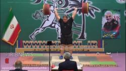 اختتامیه مسابقات وزنه برداری بزرگسالان قهرمانی کشور