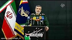 کنفرانس خبری سردار حاجی زاده در توضیح سانحه هواپیمایی اکراین