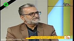 نگاه روز - موسوی - سازمان دهی گلزار شهدای کهگیلویه وبویراحمد 1