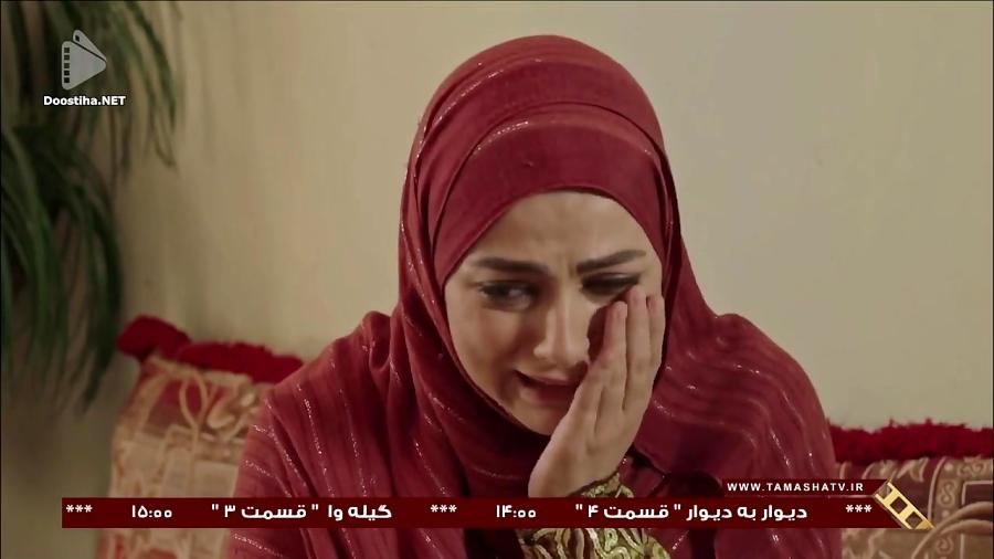 سریال ایرانی(به رنگ خاک)قسمت۲