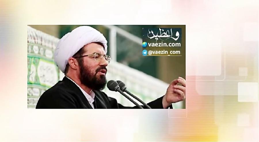 زیارت امام رضا علیه السلام (سخنرانی کوتاه و شنیدنی حجت الاسلام عالی) صوتی