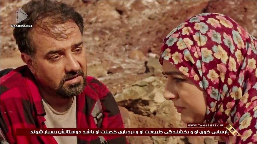 سریال ایرانی(به رنگ خاک)قسمت۵
