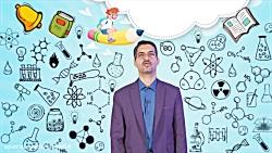 یادگیری معکوس علوم تجربی پایه هفتم - دبیرستان مهندس نجفی - جلسه هفتم