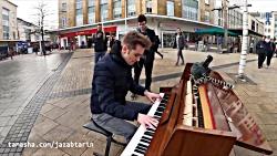 نواختن پیانو بین عموم مردم تا چه اندازه لذت بخش است !؟