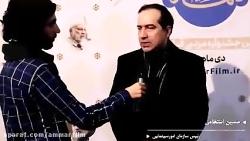 عمار نشان داد ایران، تهران نیست