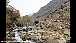 روابط عمومی منابع طبیعی و آبخیزداری استان تهران
