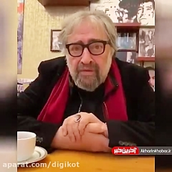 مسعود کیمیایی از حضور در جشنواره فیلم فجر امسال انصراف داد