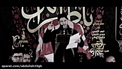 دعیتچ فاطمه - الملا محمد الجنامی - لیالی الفاطمیه 1441