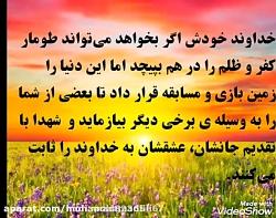 کلیپ زیبا و تاثیر گذار از آیات قرآن_اهنگ عاشقانه و آرامبخش _غمگین