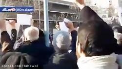 خیانت سفارت انگلیس خبیث به ایران (ایجاد آشوب در تهران توسط سفیر انگلیس)