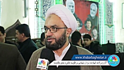 آثار و برکات شهادت سردار سلیمانی بر نظام و محور مقاومت
