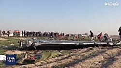 بررسی یک حادثه مشابه سقوط هواپیمای اوکراینی