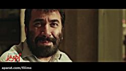 آنونس فیلم سینمایی «زهرمار»
