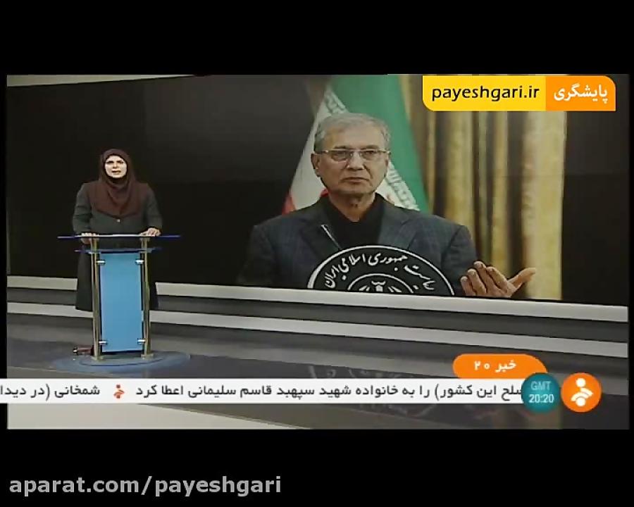 تکذیب کمک 3 میلیارد دلاری قطر به ایران برای هواپیمای اوکراینی