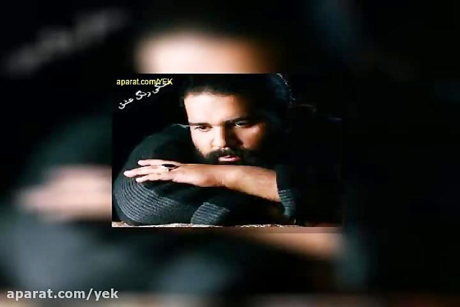 آهنگ رضا صادقی آلبوم مشکی رنگ عشقه قطعه ۳