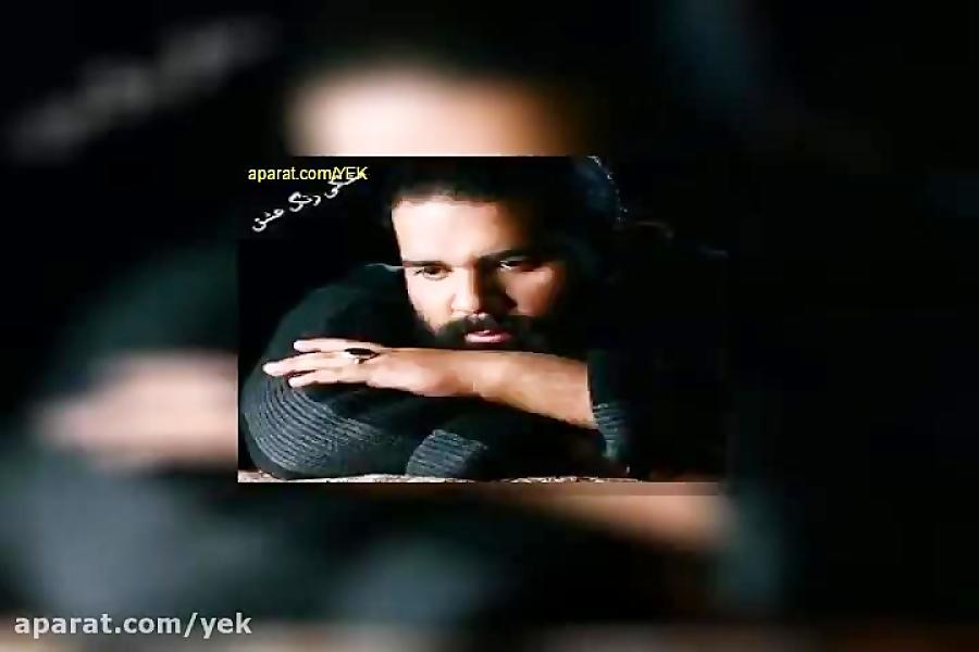 آهنگ رضا صادقی آلبوم مشکی رنگ عشقه قطعه ۲